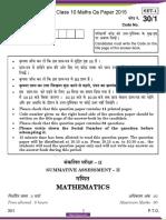 CBSE-Class-10-Maths-Qs-Paper-2015-Set-1.pdf