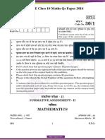 CBSE-Class-10-Maths-Qs-Paper-2016-SA-2-Set-1question.pdf