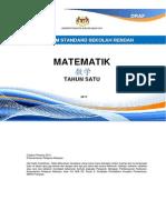 kssr-math-y1-sjkc