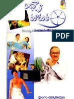 List of Telugu Books Free Download | Web Standards | World