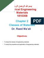 Classes of Materials (1).ppt