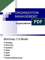 7 S Mckinsey Model