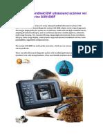 Veterinary handheld BW ultrasound scanner vet ultrasound SUN