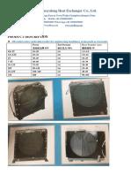 Catalog of Heat Exchanger