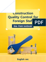 Construction_Quality_Control_for_Worker_English.pdf