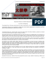 Important Words on Martial Applications  by Chen Changxing