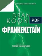 DEAN KOONTZ France Stein 3
