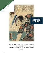 TEN_NO_MAKI-PDF.pdf