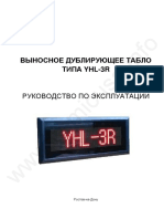 ZEMIC-YAOHUA-YHL-3R-RU