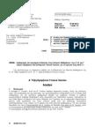 Oδηγίες για τη διδασκαλία των Θετικών Μαθημάτων της Α΄, Β΄ και Γ΄ τάξης Ημερησίων και Εσπερινών Λυκείων