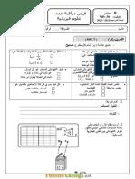 Devoir de Contrôle N°1 - Physique - 9ème (2019-2020) Mr Ben Ali Nejib.pdf