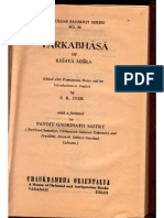 Tarka-Bhasha-of-Keshava-Mishra-Tr-by-S-R-Iyer