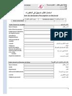 Fiche 1ere Inscrip Doctorat