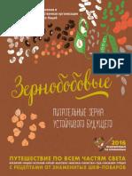 a-i5528r.pdf
