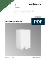 ВсеИнструменты.ру инструкция VIESSMANN Vitopend 100-W 7571692