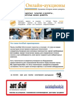 Massey Ferguson 8200 - workshop manual.pdf