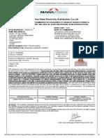 Recruitment of Graduate Engineer Trainee and Diploma Engineer Trainee