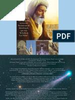 """La Profecía de Ibn Al-Arabí acerca del Nacimiento de Idris-Enoch que será """"El Sello de Los Niños"""