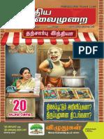 Puthiyathalaimurai_May_28_UserUpload.Net (1).pdf