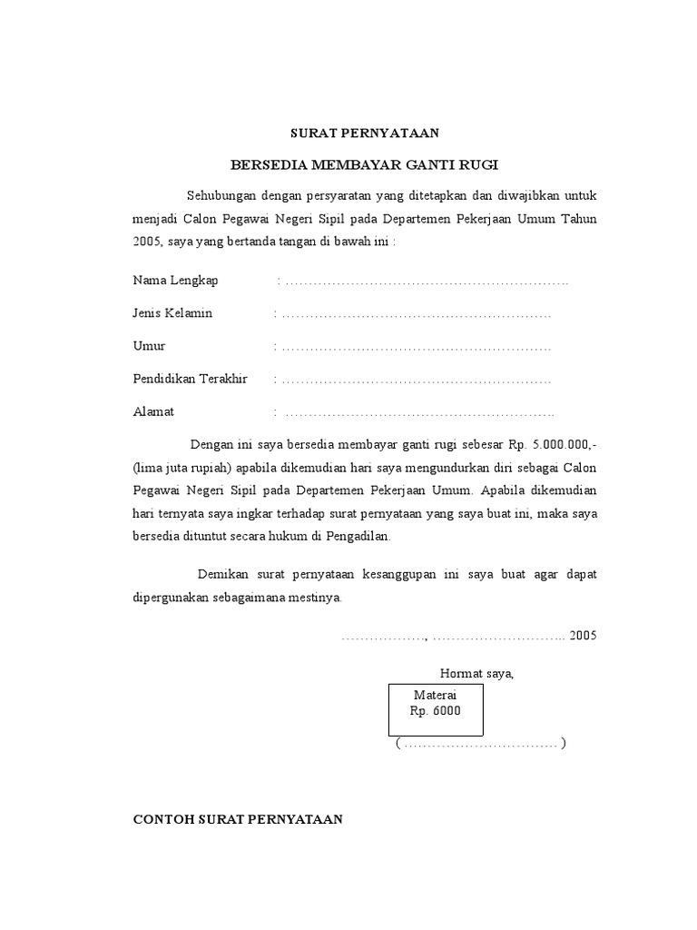 Contoh surat surat pernyataan altavistaventures Gallery
