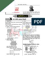 G-Math-Chapter-16-G2-72-16.4-min.pdf