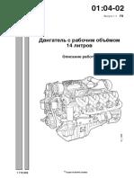 Scania multi dsc1415.pdf