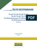 47665869-linked pdf.pdf