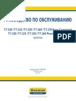 47524339-linked pdf.pdf