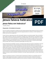 YESHUA FALAVA HEBRAICO