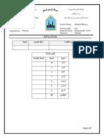 final exam 143820 answer