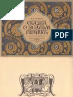 skazka_o_zolotom_petushke_pushkin_1962.pdf