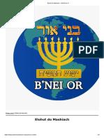 Elohut do Mashiach __ Beit B'nei Or