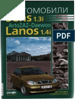 SensLanos-1.4i