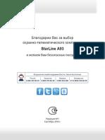 StarLine-A93-1.pdf
