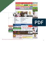 AP EAMCET Results 2019 _ EAMCET 2019 _ AP EAMCET 2019 Marks _ 2019 AP EAMCET Ranks_ Manabadi.com