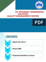 QMC Profile