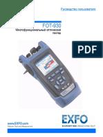 Инструкция по эксплуатации EXFO FOT-930.pdf