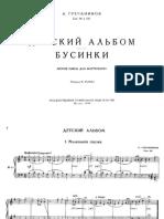 A. Tikonovich op. 98