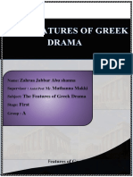 Greek drama features