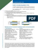 katalog-valtsovki.pdf