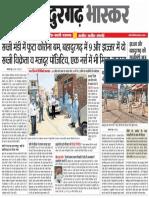 Epaper Bhaskar 30 April 2020 Bahadurgarh.pdf