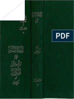azastarata-j3.pdf