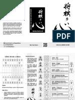 triptico shogi