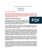 HDM_DJSF.docx