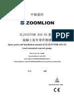 ZLJ5337THB 43X-5Z零件图册(001609000A0000000) (00000003)