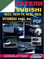 Двигатели 4D33 4D34-T4 4D35 4D36