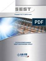 SEST-heat-exchangers-catalogue-RU
