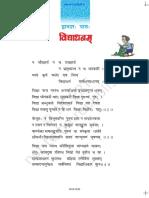 ghsk112.pdf