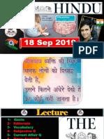 18_September_2019_The_Hindu_Full