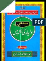 Bidati Urdu